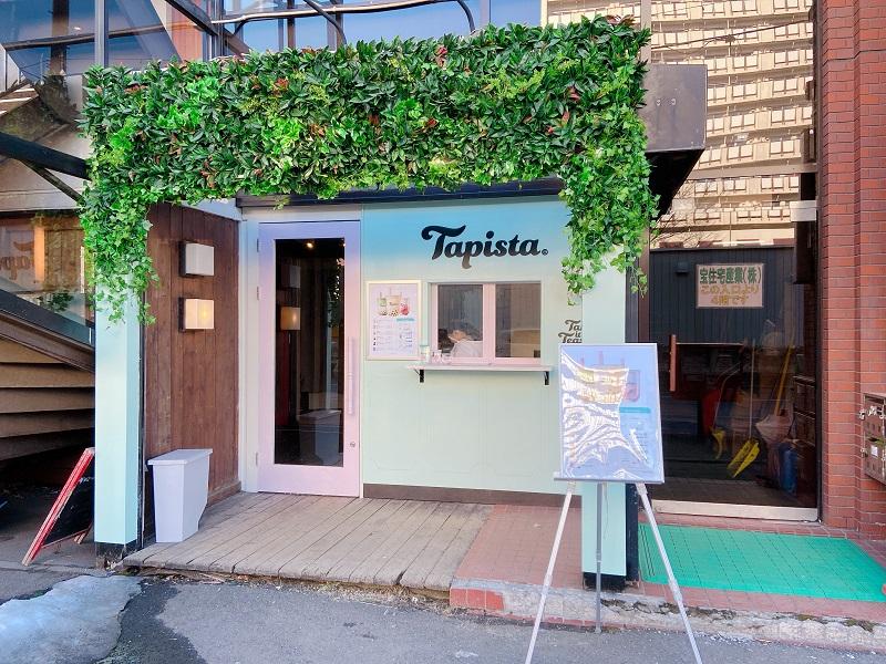 タピスタ札幌