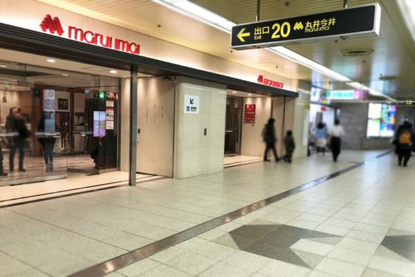 丸井今井札幌地下鉄