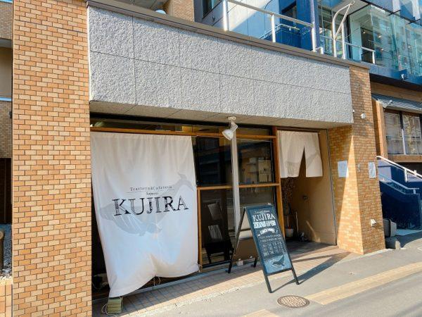 KUJIRAくじら札幌店